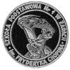 Logo SP1 Żary